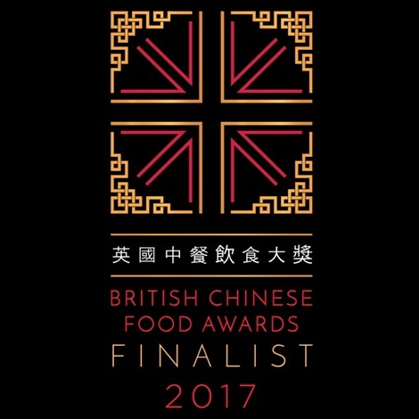 British Chines Awards Finalist Merrry House of East Horsley