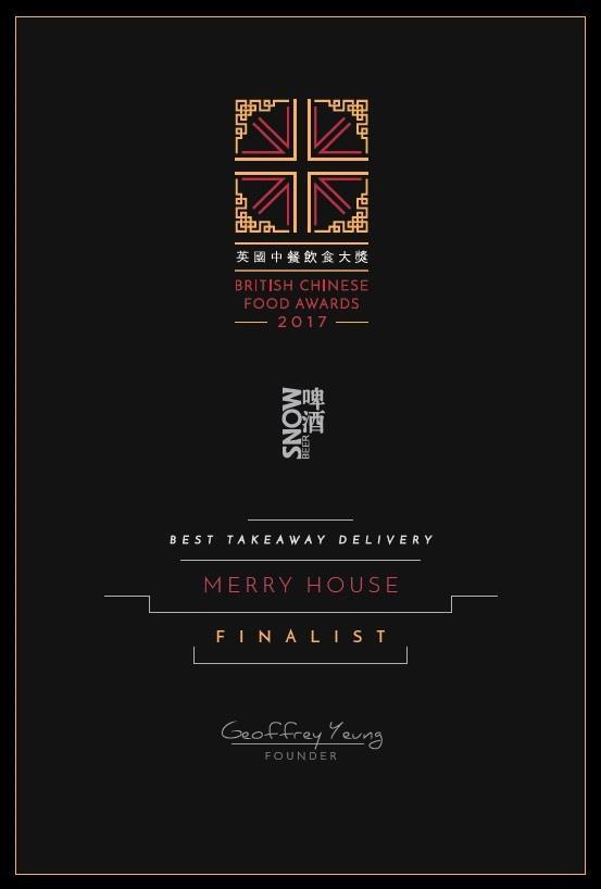 British food awards finalist Merry House 2017